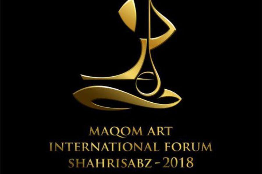 Primo Forum Internazionale MAQOM a Shakhrisabz, Uzbekistan: 6 – 11 settembre 2018